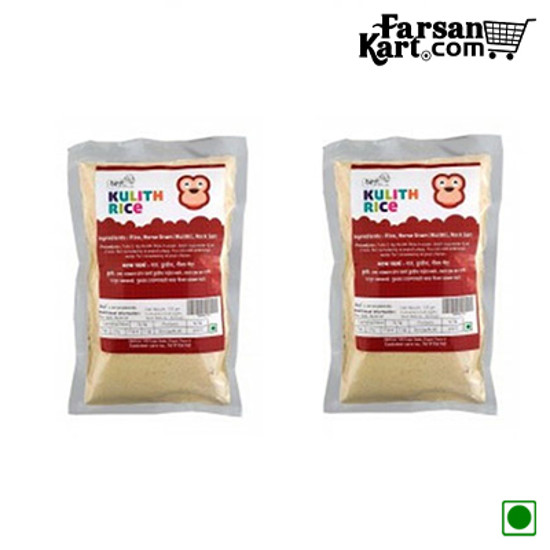 Kulith Rice (Pack of 2)