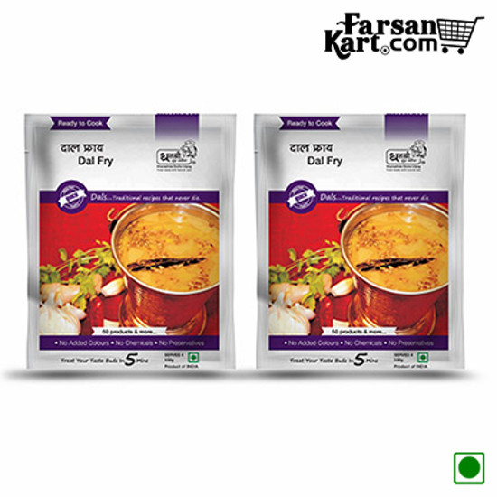 Dal Fry (pack of 2)