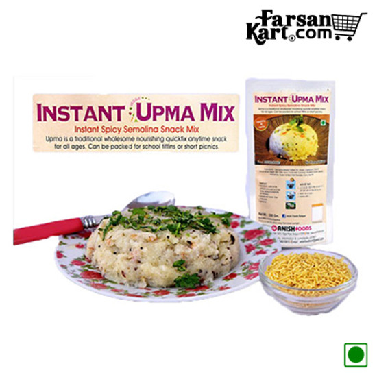 Instant Upama Mix (Pack of 2)