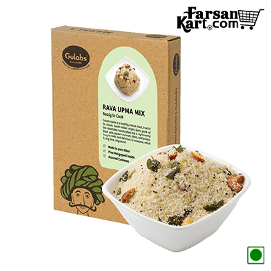 Rava Upma Mix (Pack of 2)