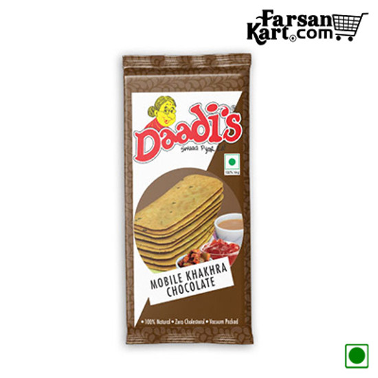 chocolate-mobile-khakhra-pack-of-24