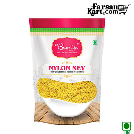 Nylon Sev by c n bumia and sons