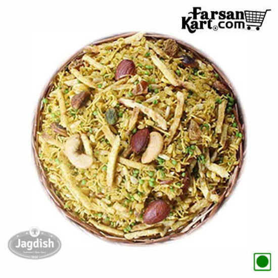 Dry Fruit Kashmiri Mix by jagdish farsan