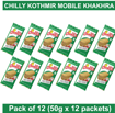 Chilly Kothmir Mobile Khakhra 50G (Pack Of 12)